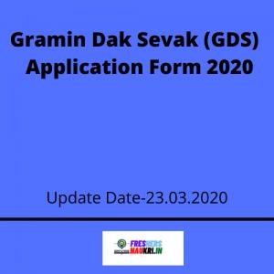 Gramin Dak Sevak (GDS) Application Form 2020