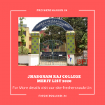 Jhargram Raj College Merit list 2020