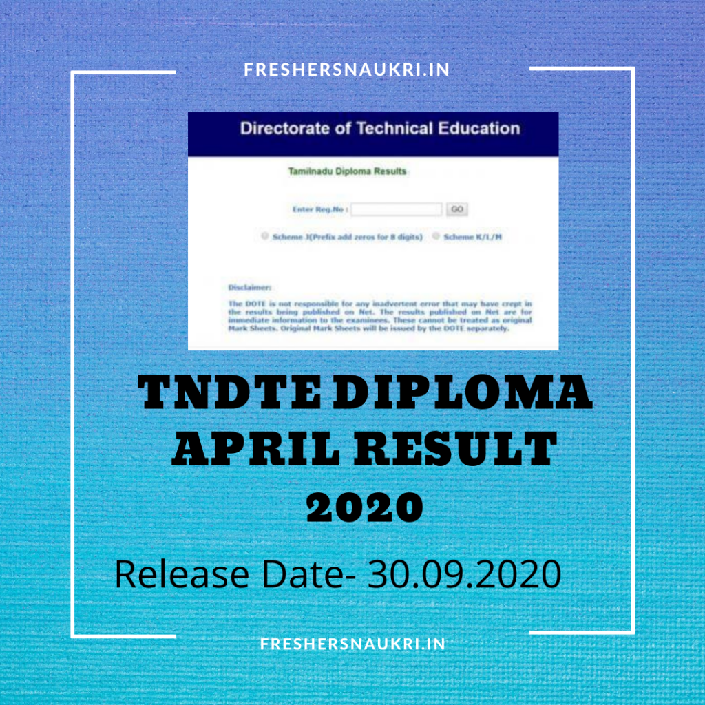 TNDTE Diploma April result 2020