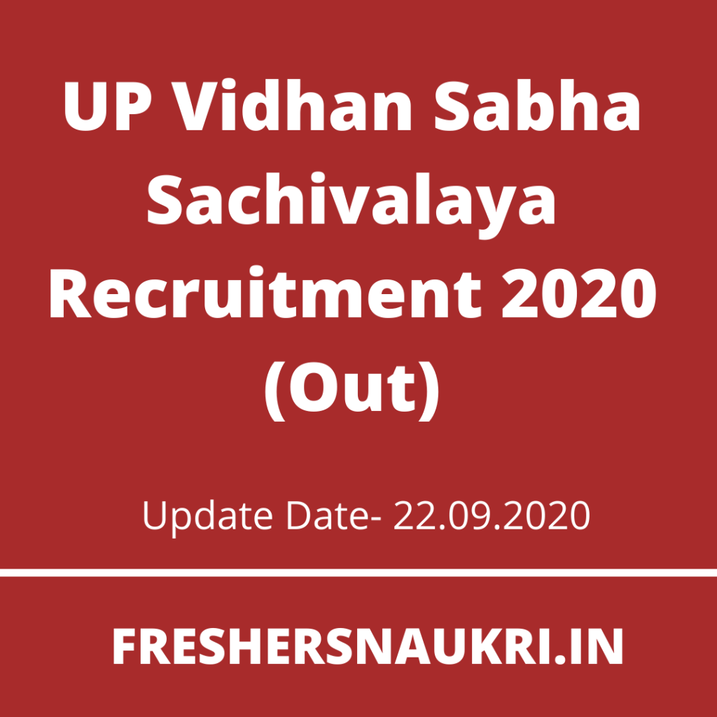 UP Vidhan Sabha Sachivalaya Recruitment 2020 (Out)