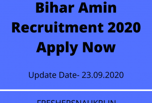 Bihar Amin Recruitment 2020 Apply Now