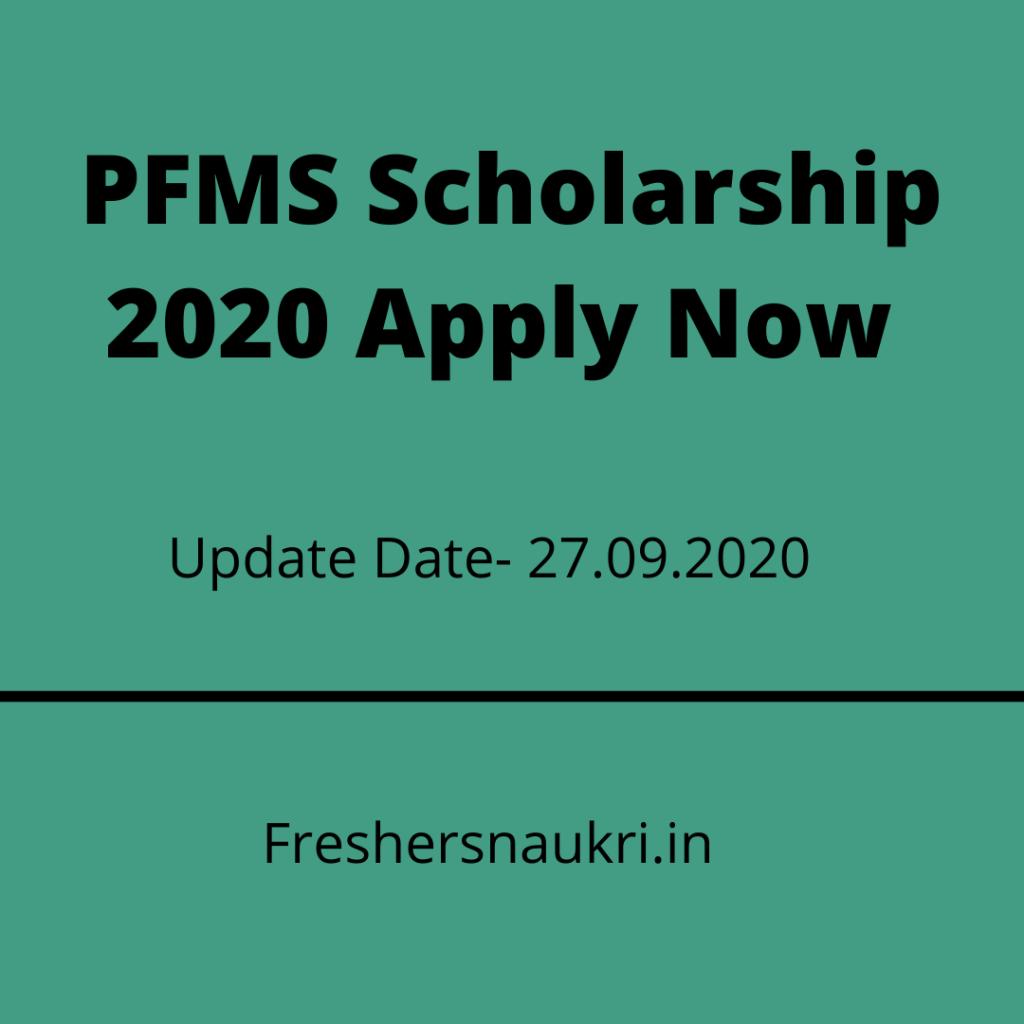PFMS Scholarship 2020 Apply Now