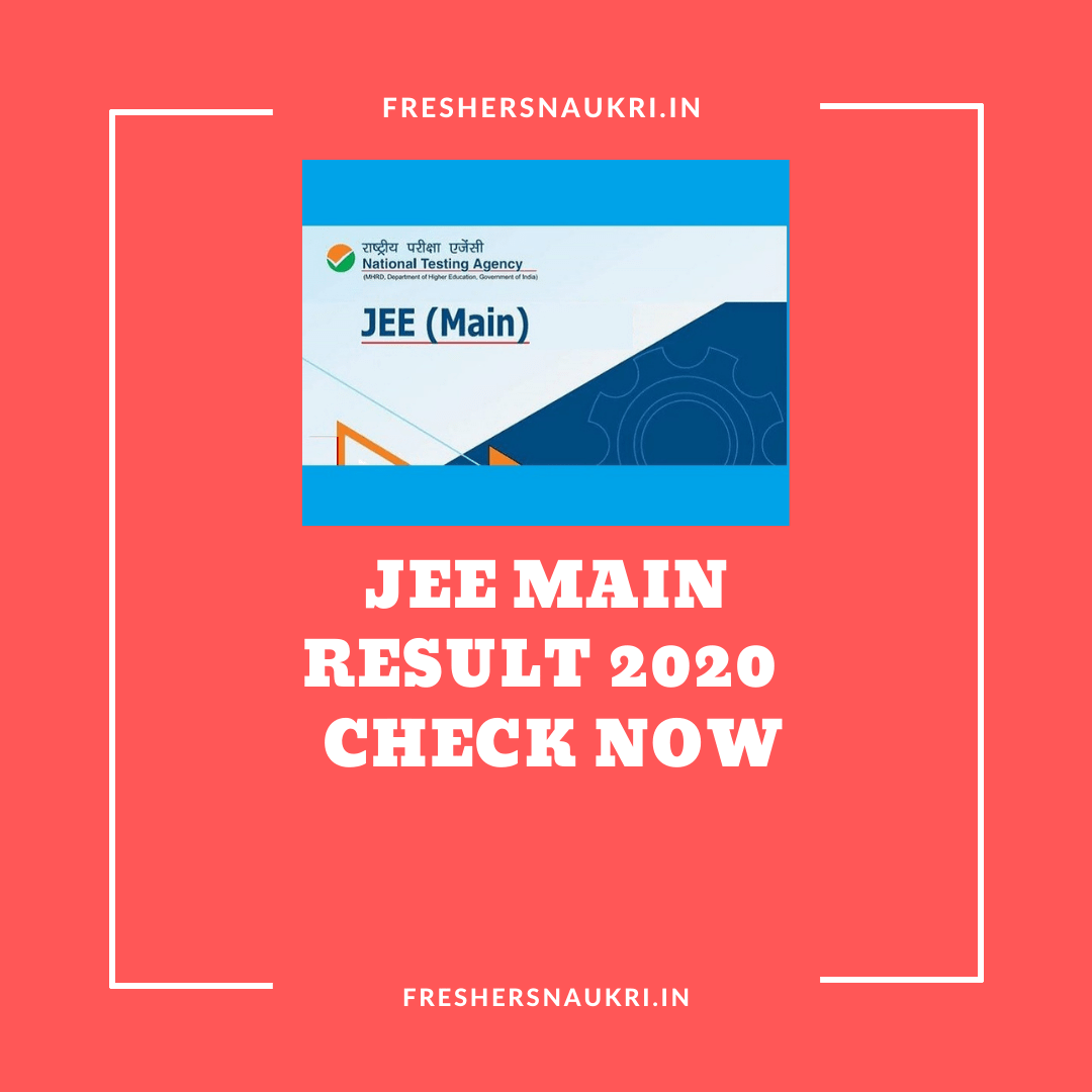 JEE Main Result 2020 Check Now