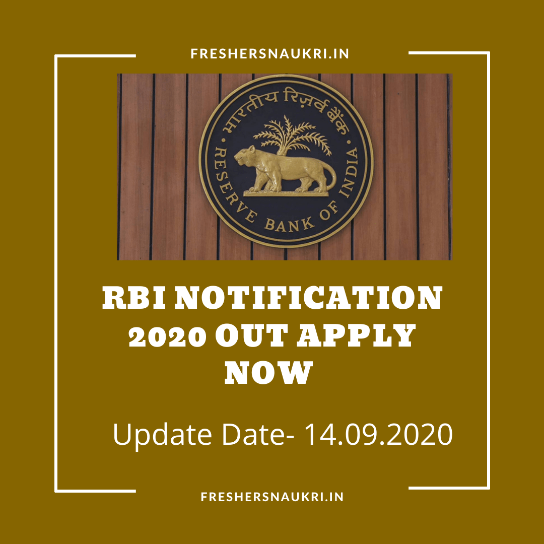 RBI Notification 2020 out Apply Now
