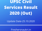 UPSC Civil Services Result 2020 (Out)
