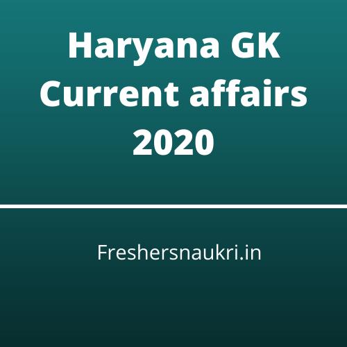 Haryana GK Current affairs 2020