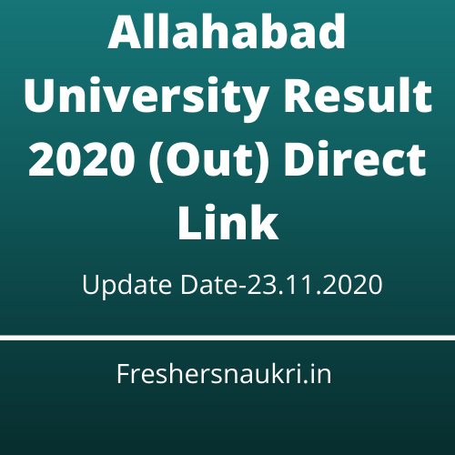 Allahabad University Result 2020 (Out) Direct Link