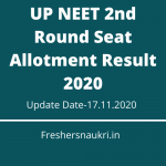 UP NEET 2nd Round Seat Allotment Result 2020