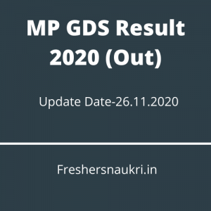 MP GDS Result 2020 (Out) Direct Link
