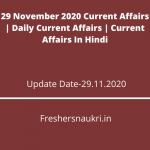 29 November 2020 Current Affairs | Daily Current Affairs | Current Affairs In Hindi