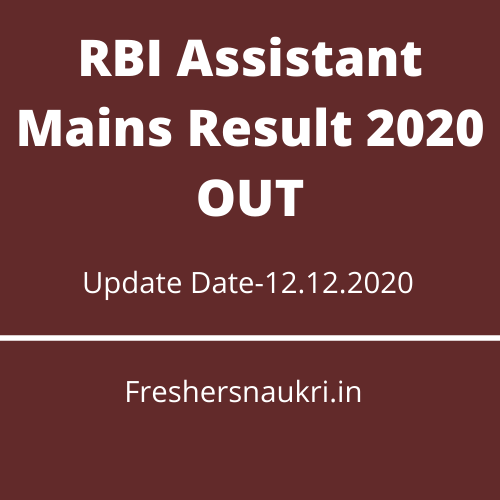 RBI Assistant Mains Result 2020 OUT