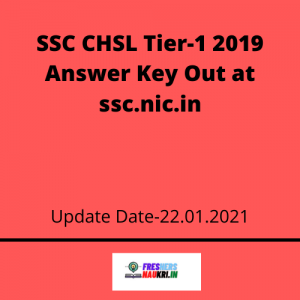SSC CHSL Tier-1 2019 Answer Key Out at ssc.nic.in