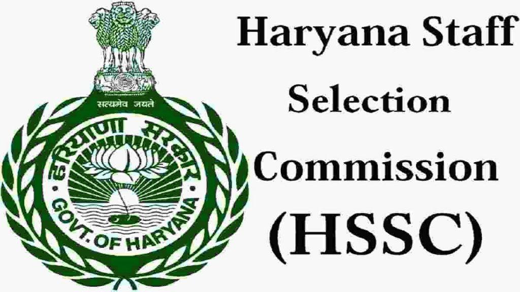 HSSC PGT Exclusive Sanskrit Admit Card 2021, Download at hssc.gov.in